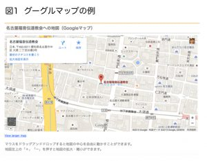 Google Mapの例
